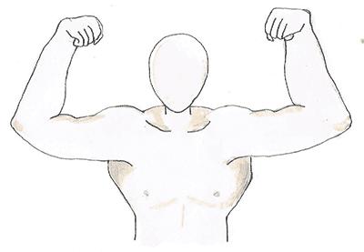 Chaga can improve physical endurance